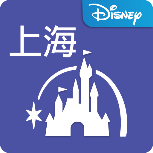 上海迪士尼度假区