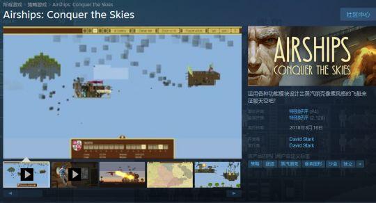复杂过头的Steam夏季促销,坑坏了独立游戏开发者 图片6