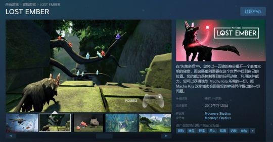 复杂过头的Steam夏季促销,坑坏了独立游戏开发者 图片7
