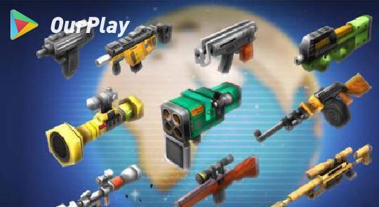 迷你世界霰弹枪插件应该如何使用