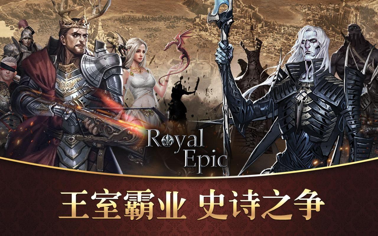 王室战争 游戏截图1