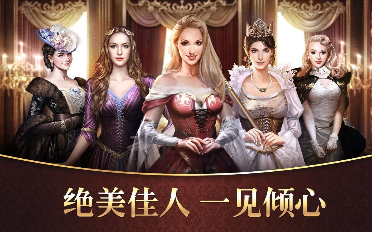 王室战争 游戏截图2