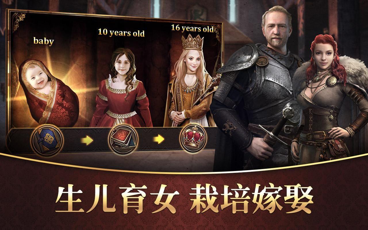 王室战争 游戏截图3