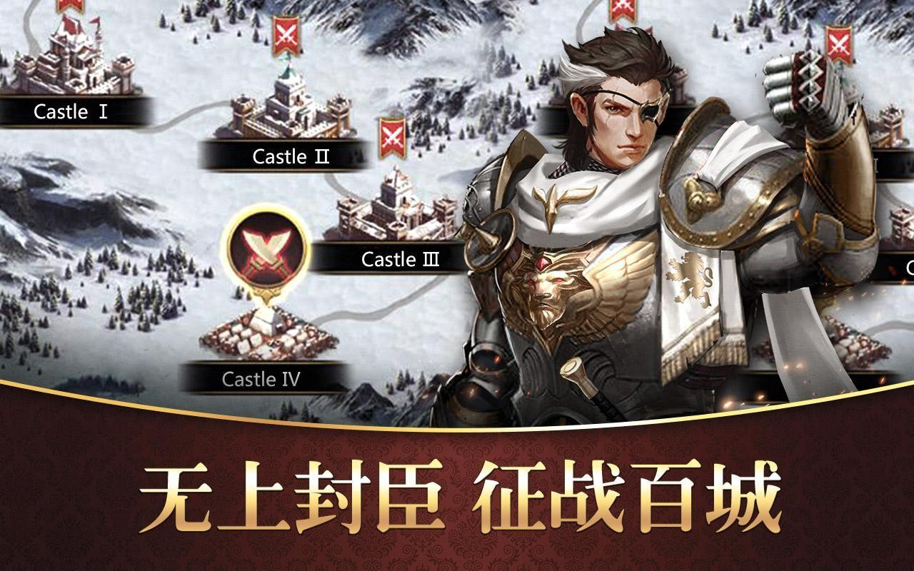 王室战争 游戏截图5