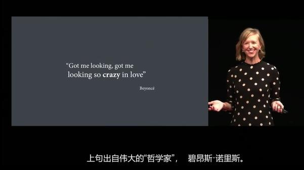 【TED官方翻译】爱情不仅仅是两情相悦,更是合作创造的艺术