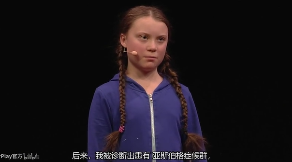 【TED正版翻译】为什么气候也和人类一样,谈公平和正义?