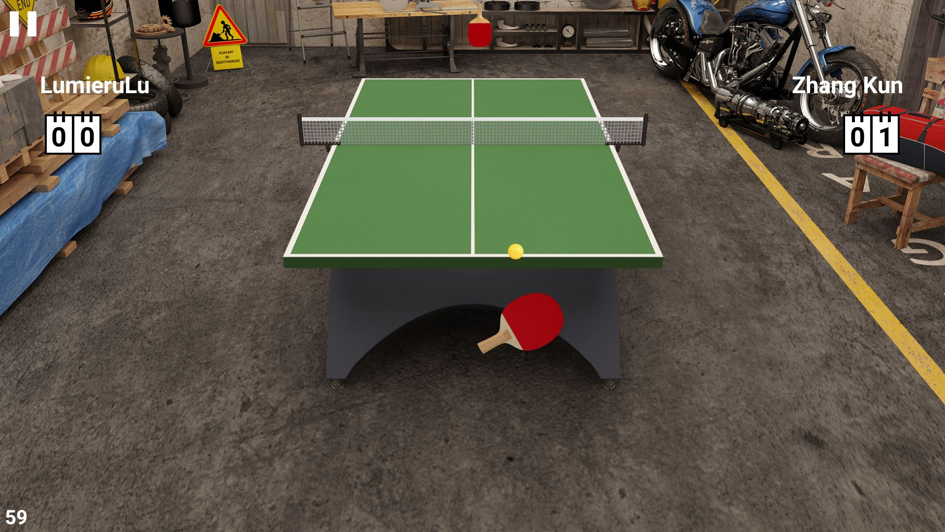 虚拟乒乓球 游戏截图1