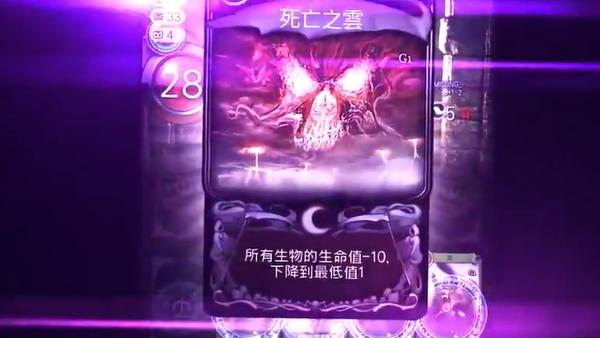 玛奇决战:洛奇版炉石传说!