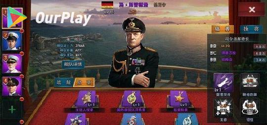 世界征服者4刷勋章应该怎么做?游戏玩法有哪些?
