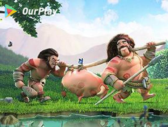 野蛮时代部落侵
