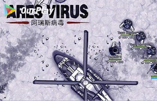 阿瑞斯病毒棉布如何获得 阿瑞斯病毒抢怎么得到呢