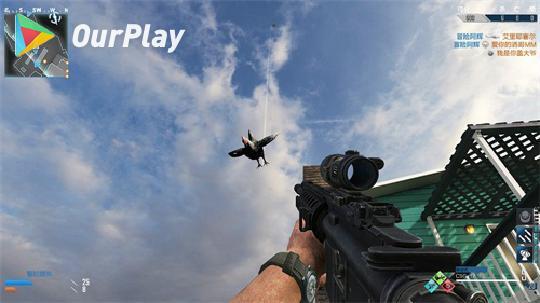 使命召唤手游HG40武器性能测评