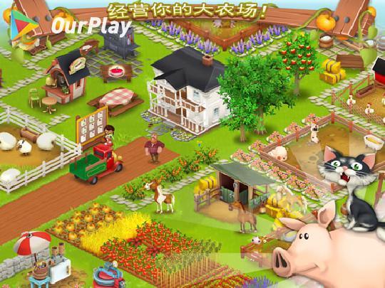 如何更新卡通农场