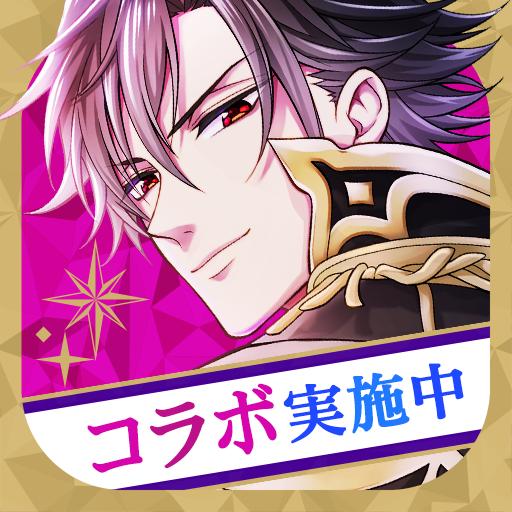 魔界王子与魅惑的魅魔