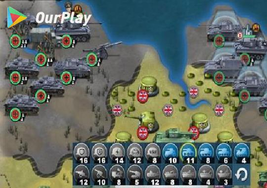 世界征服者4任务