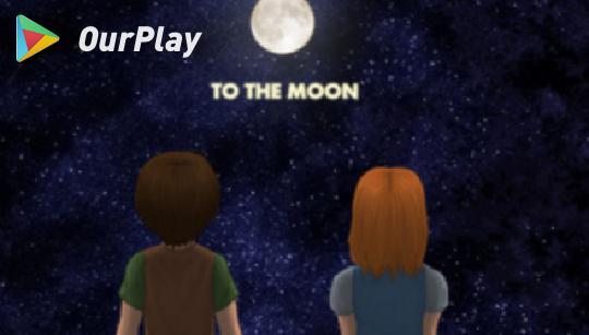 一定要看的去月球结局解析