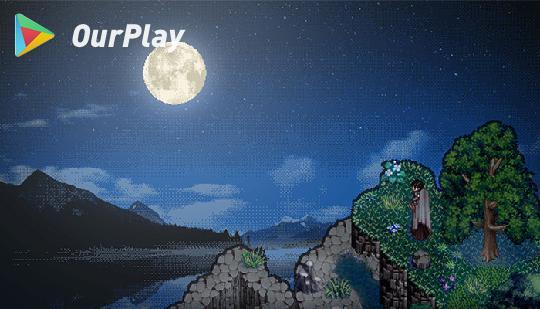 去月球结局解析