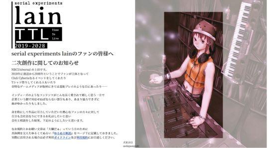 """动画也能""""开源""""? 先锋动画《玲音》的20周年新实验 图片8"""