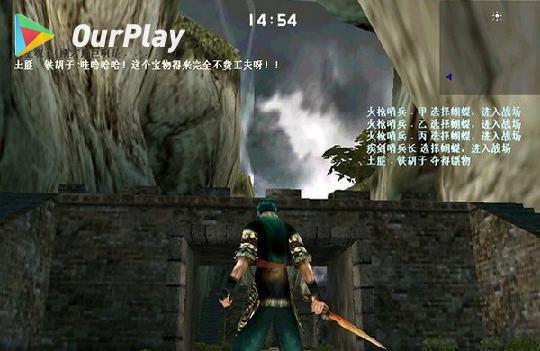 武侠类游戏流星蝴蝶剑代码有哪些?