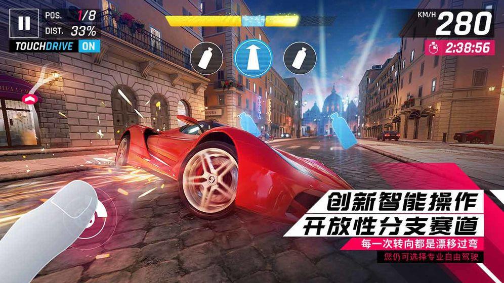 狂野飙车9:竞速传奇(国内正式版) 游戏截图5