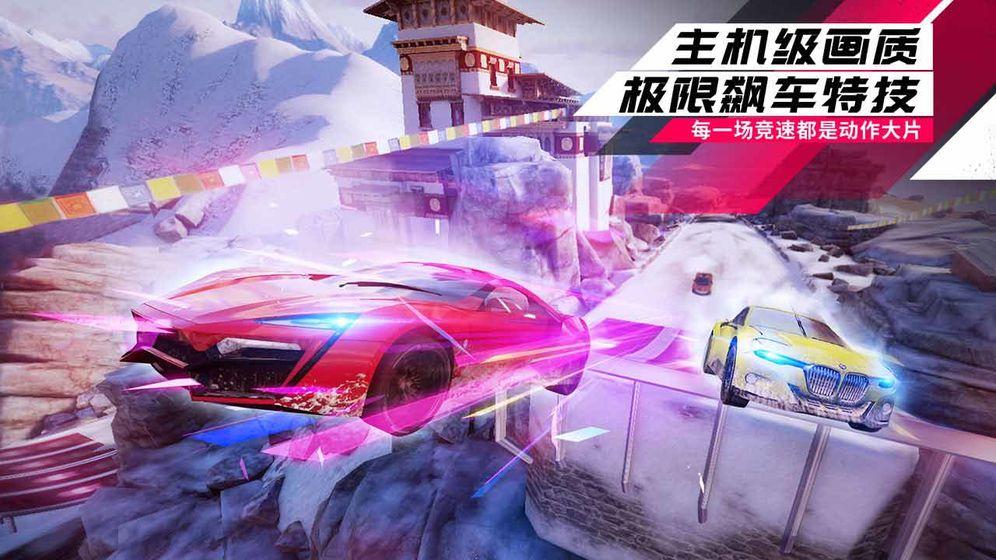 狂野飙车9:竞速传奇(国内正式版) 游戏截图3