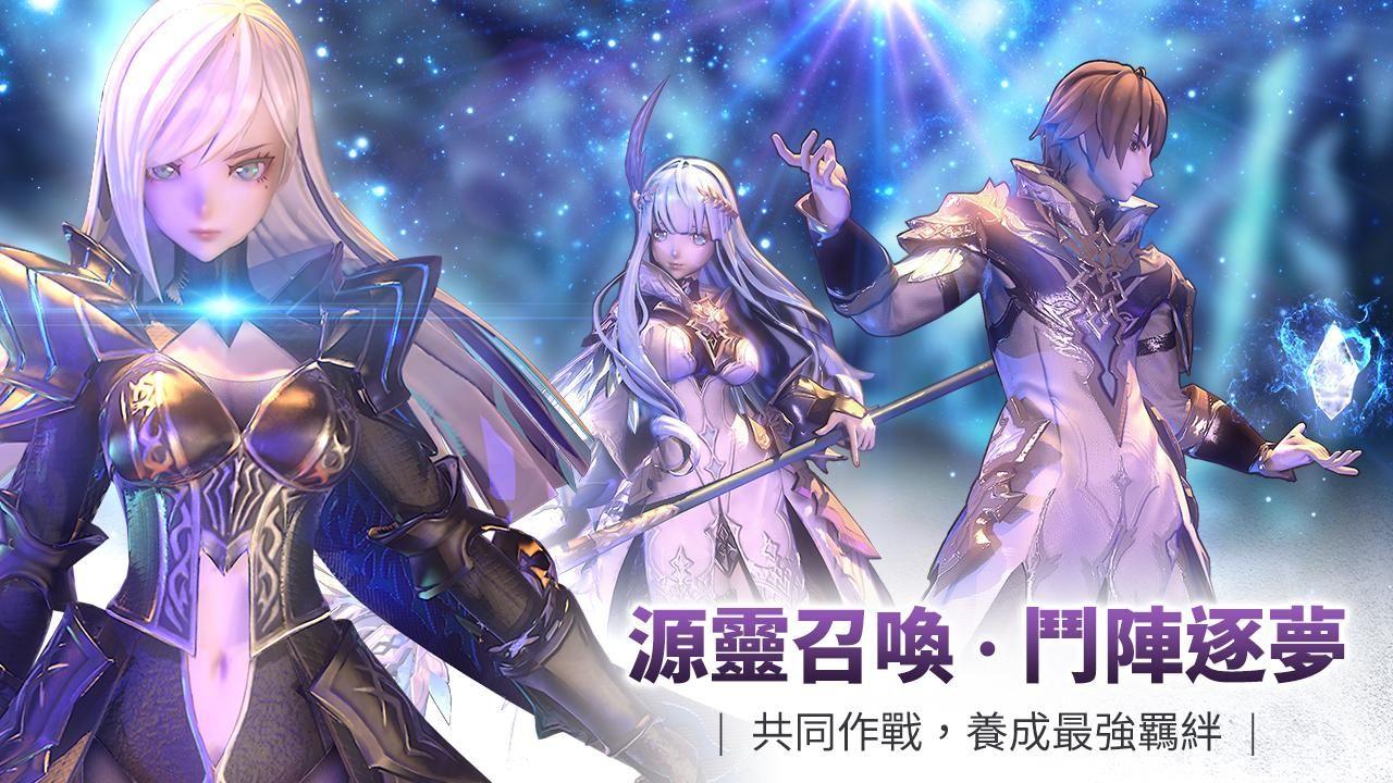 幻想神域2(港澳服) 游戏截图3