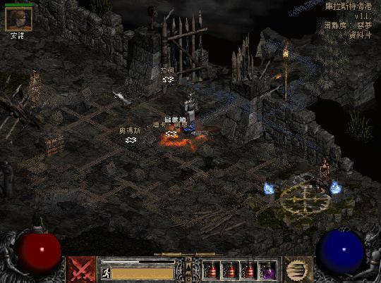暗黑破坏神之毁灭与游戏有什么关系