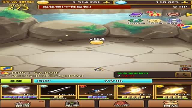 Sword Knights ( 剑骑士 - Premium )