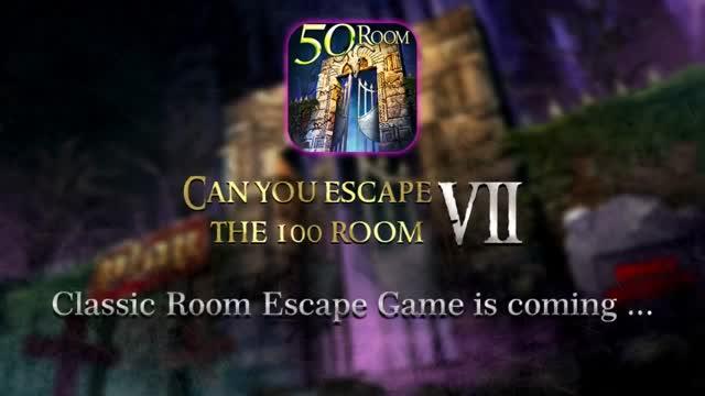 密室逃脱:越狱100个房间之七