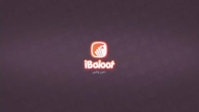 آي بلوت iBaloot