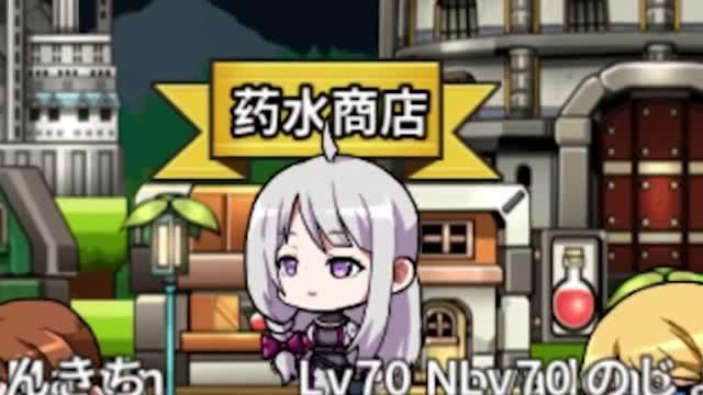 勇士村 Online : 勇士养成放置型RPG