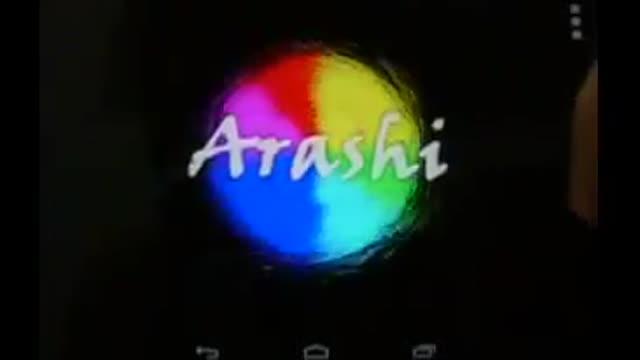 Arashi