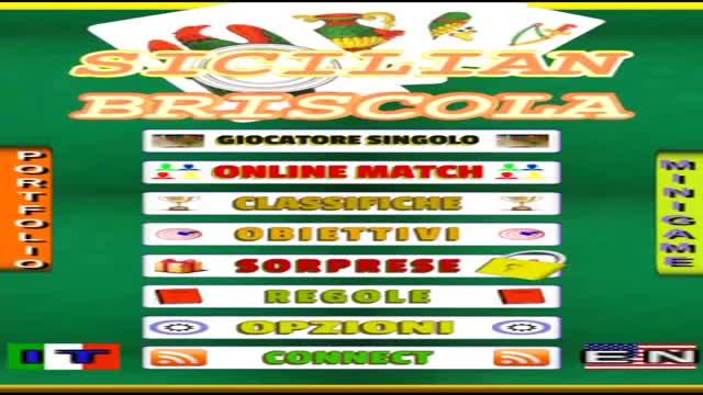 西西里岛的王牌