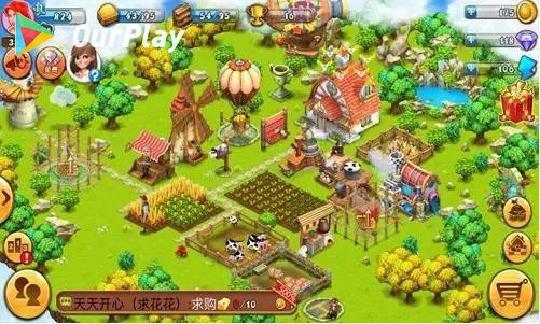 梦幻家园游戏48关攻略以及游戏介绍