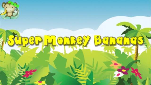 超级猴子香蕉