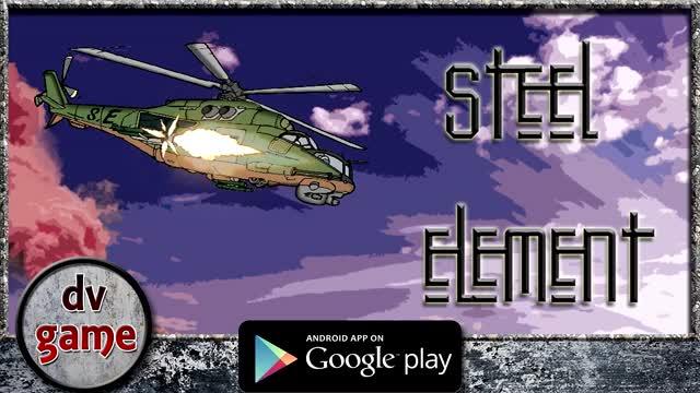 Steel element: Стальная стихия