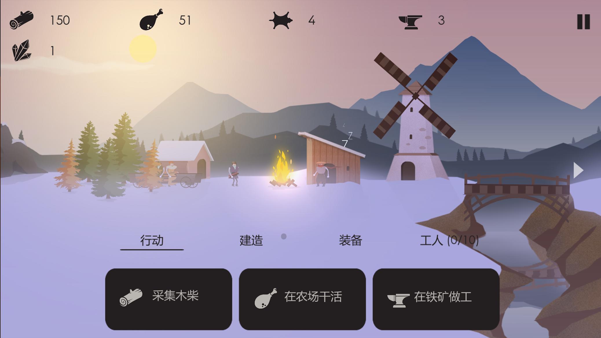 篝火被遗弃的土地:用我的黑眼圈证明,这款生存游戏有多好玩