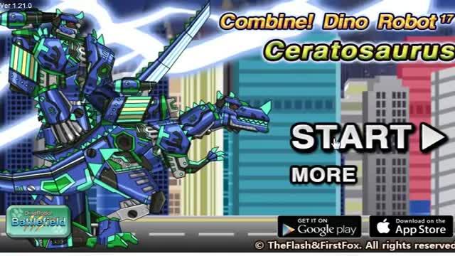 합체! 다이노 로봇 - 케라토사우루스 공룡게임