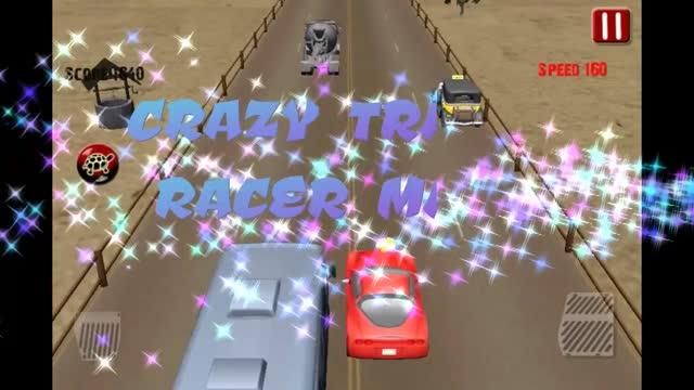 高速公路交通赛车游戏3D