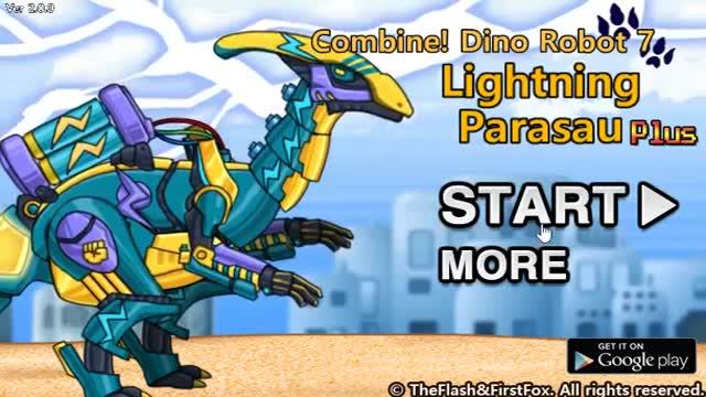 합체! 다이노 로봇 - 라이트닝 파라사우 공룡게임