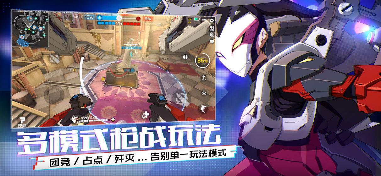 王牌战士(国服) 游戏截图3