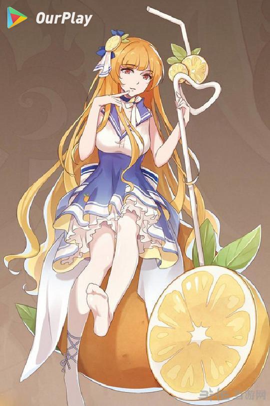 食之契约橙汁