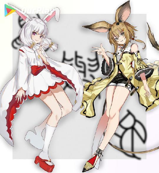 诺亚幻想兔狲