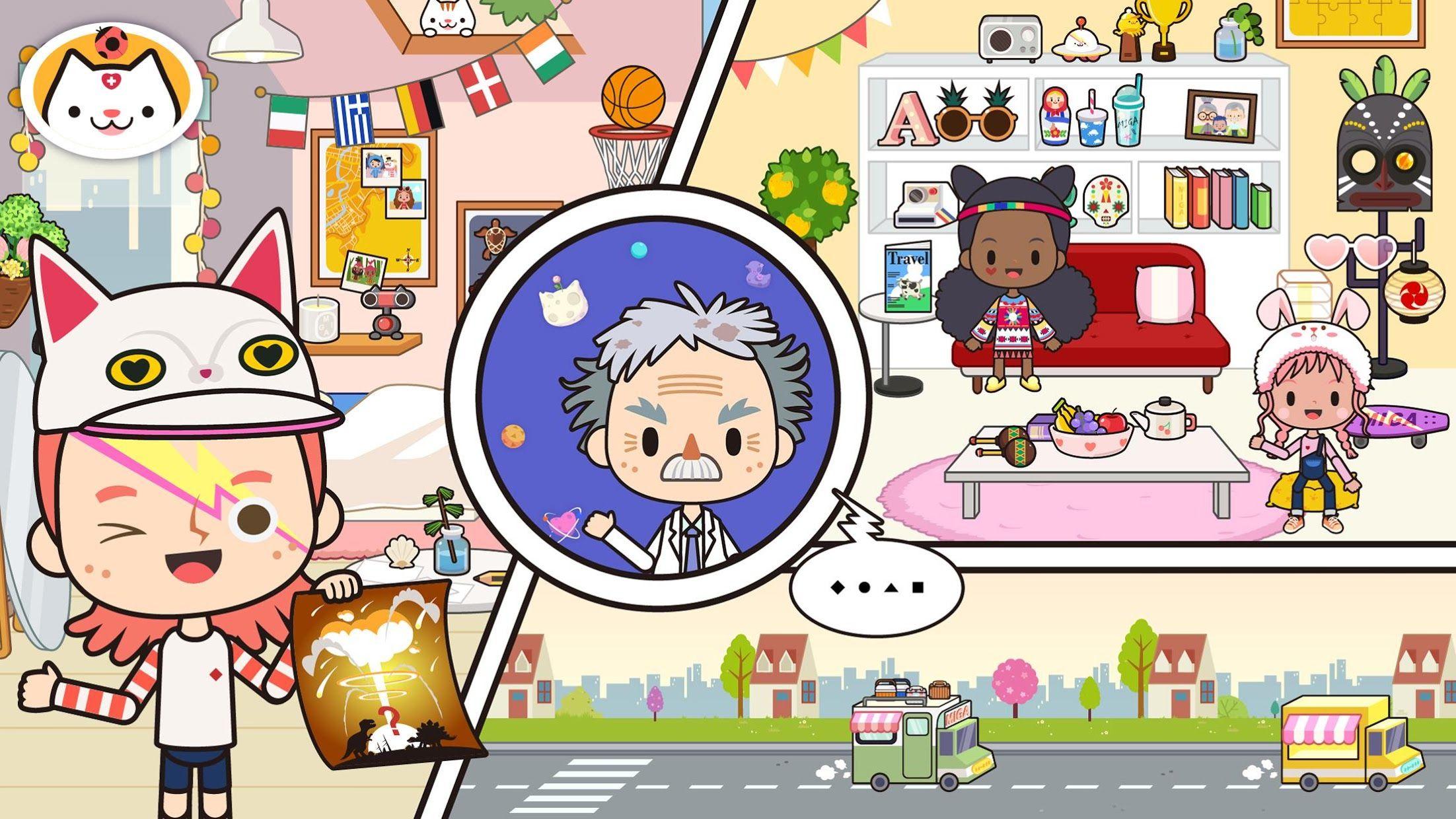 米加小镇:度假之旅-益智教育游戏 游戏截图1