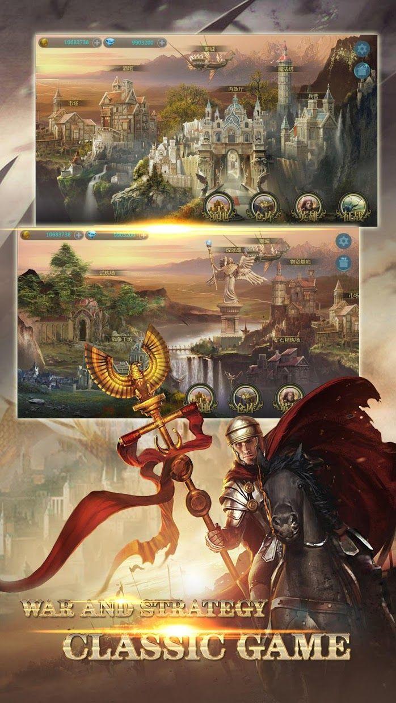 Heroes of Empire:Death shadows 游戏截图1