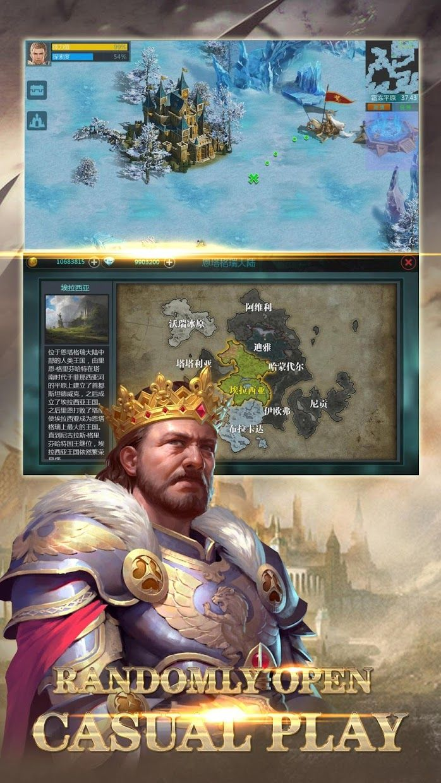 Heroes of Empire:Death shadows 游戏截图3