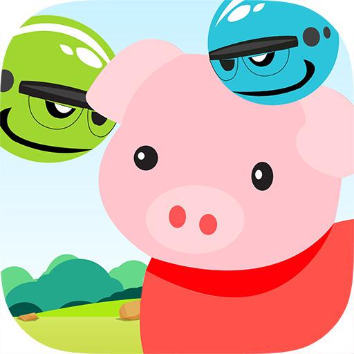 炸弹猪爆炸 - 小猪肥猪场