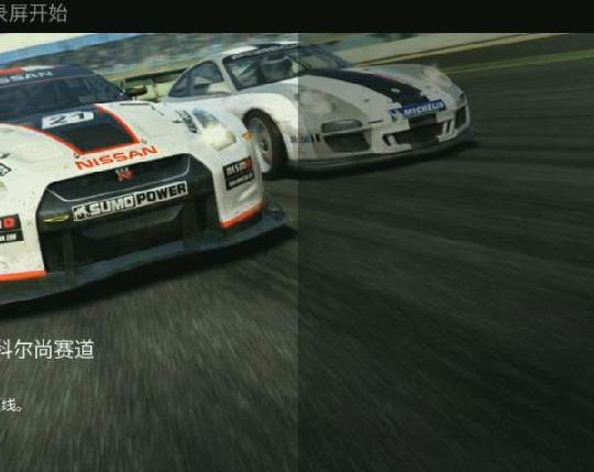 真实赛车3高速漂移过弯的小技巧分享