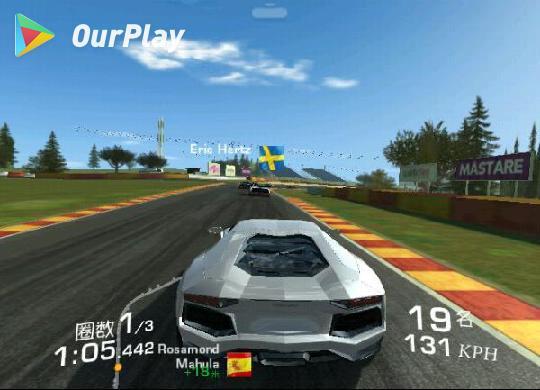 为什么真实赛车360帧会没有呢?