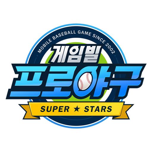 棒球明星 Super Stars